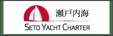瀬戸内ヨットチャーター